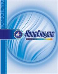 HONGCHUANG CRAFT PLASTIC FACTORY