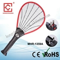 Mosquito swatter rechargeable mosquito racket flat plug  1