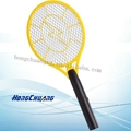 new product pest control insect killer