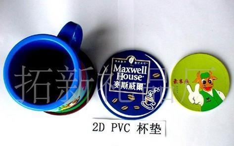 PVC马克杯 2
