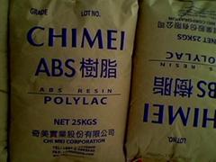 ABS塑膠原料