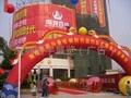 深圳雙龍拱門特價出租