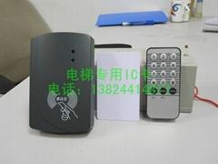 电梯IC卡