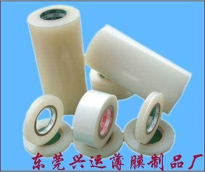 PE表面保護膜 2