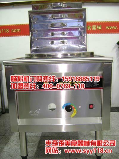 温州肠粉机 1