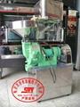 温州肠粉机 5