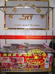 广州小吃车