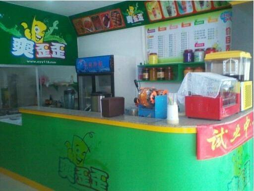 東莞珍珠奶茶機器 2