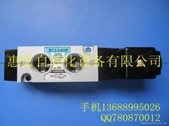 供应黑田电磁阀RCS2408