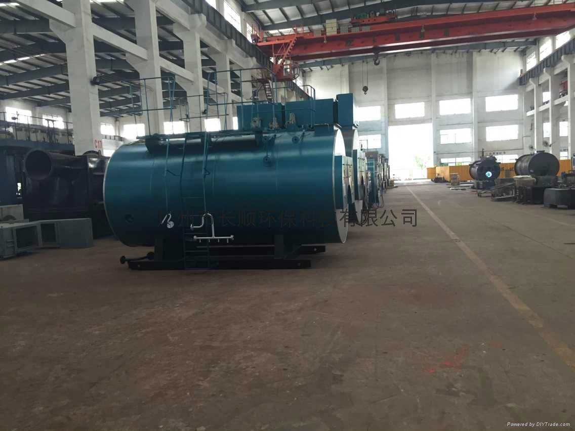 供应蒸汽锅炉vapoprex-700 1
