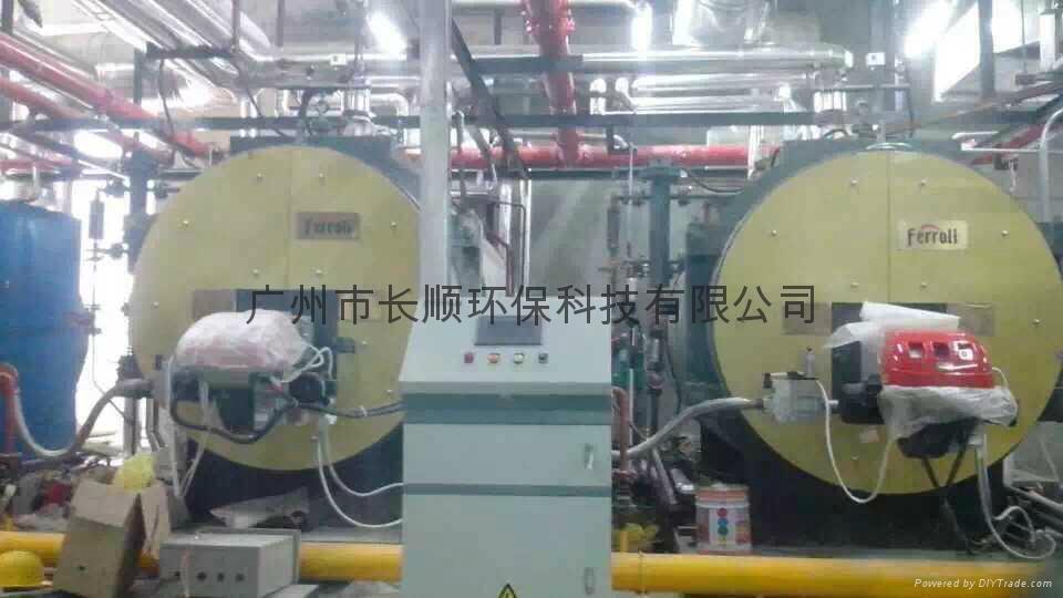 供应蒸汽锅炉vapoprex-700 4