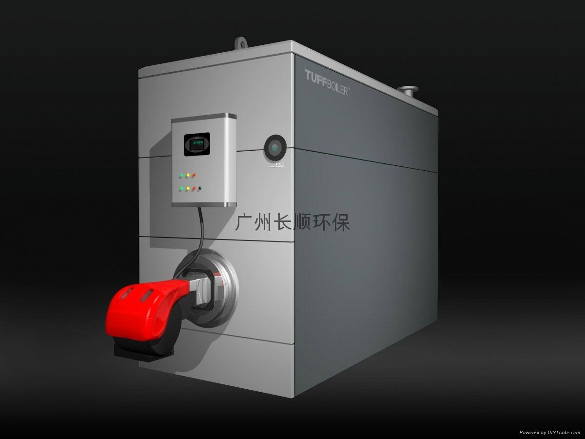 供应真空热水锅炉 1