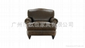 HN LEATHER SOFA