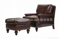 Abraham 亚伯拉罕单人椅/休闲椅/单人沙发