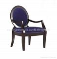 Abner艾布纳单人椅/休闲椅