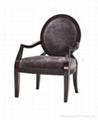 Abner艾布納單人椅/休閑椅