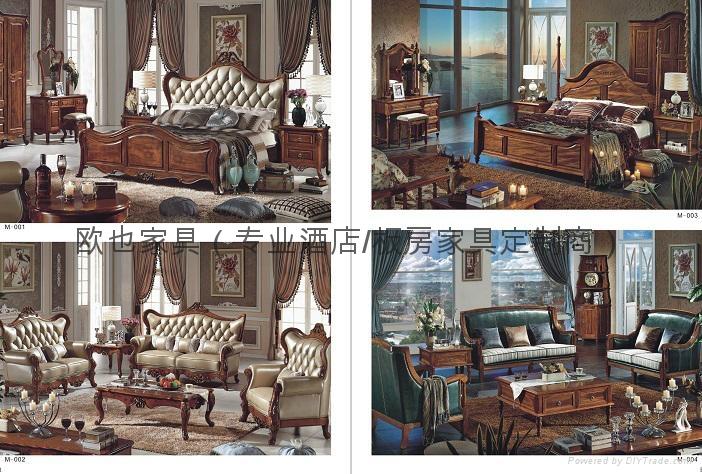 酒店傢具1 1