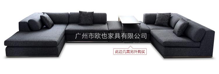 S15001时尚布艺沙发 3