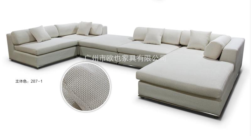 S15001时尚布艺沙发 13