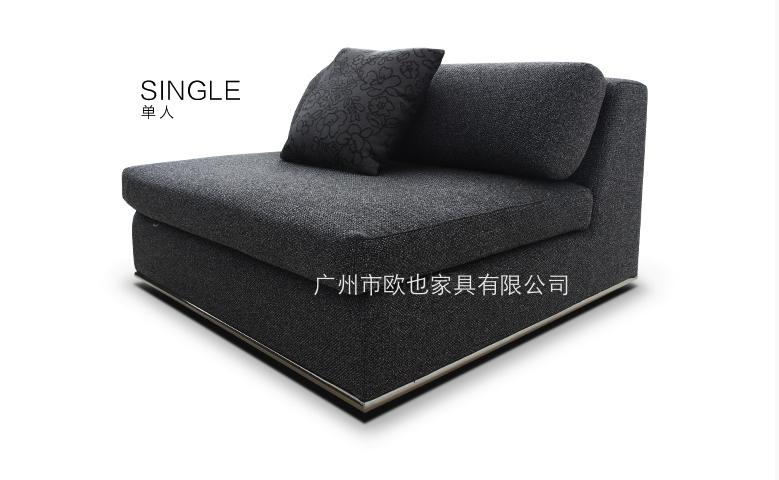 S15001时尚布艺沙发 8