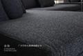 S15001时尚布艺沙发 10