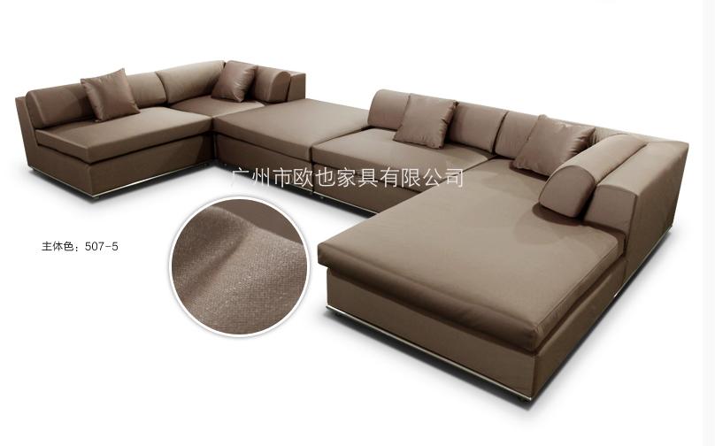 S15001时尚布艺沙发 14