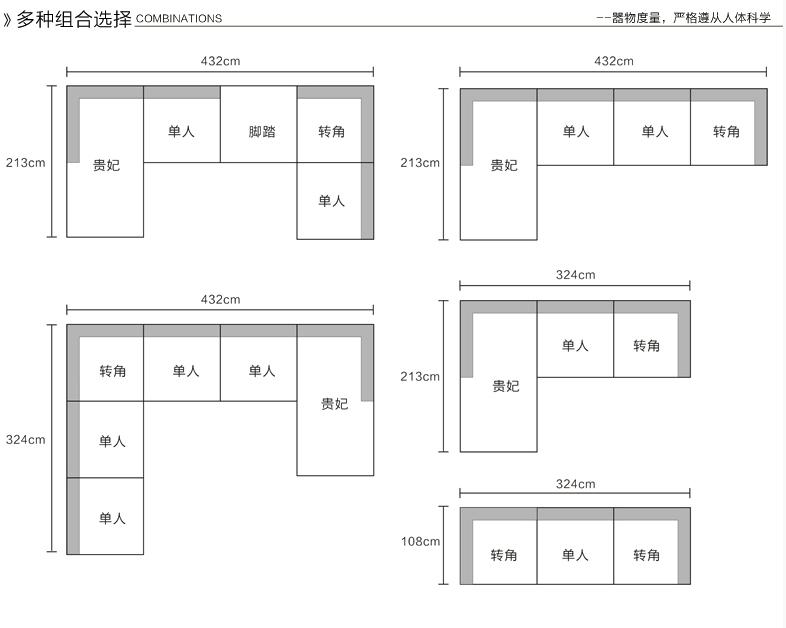 S15001时尚布艺沙发 16
