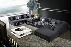 OY-S15001 FABRIC SOFA