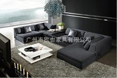 S15001時尚布藝沙發