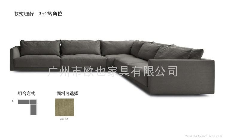 S15002時尚布藝沙發 5