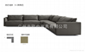 OY-S15002 FABRIC SOFA