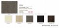 S15002時尚布藝沙發 15