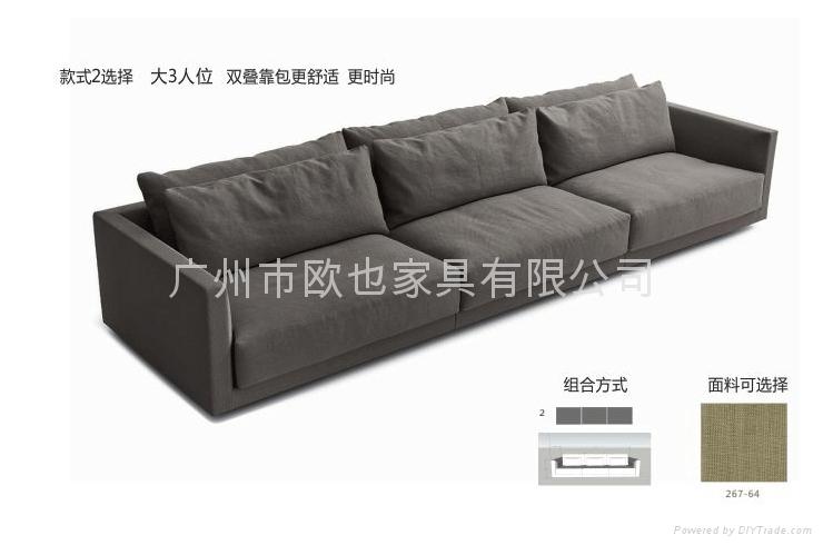 S15002時尚布藝沙發 7