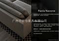 S15002時尚布藝沙發 14