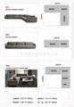 S15002時尚布藝沙發 16