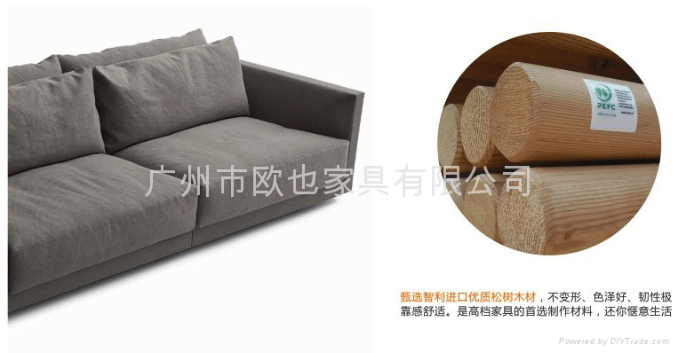 OY-S15002 FABRIC SOFA 12