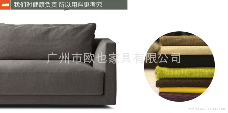 OY-S15002 FABRIC SOFA 11