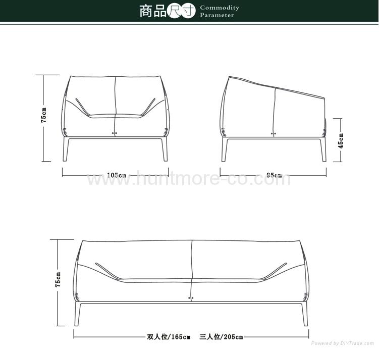 S15003時尚布藝沙發 18
