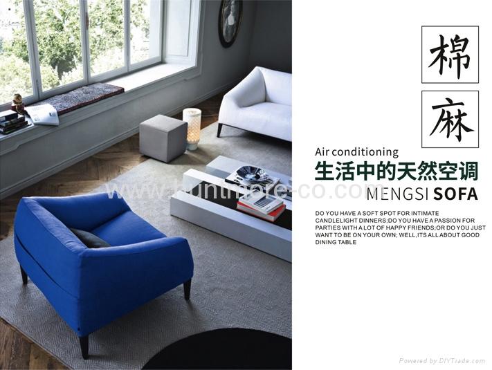 S15003时尚布艺沙发 3