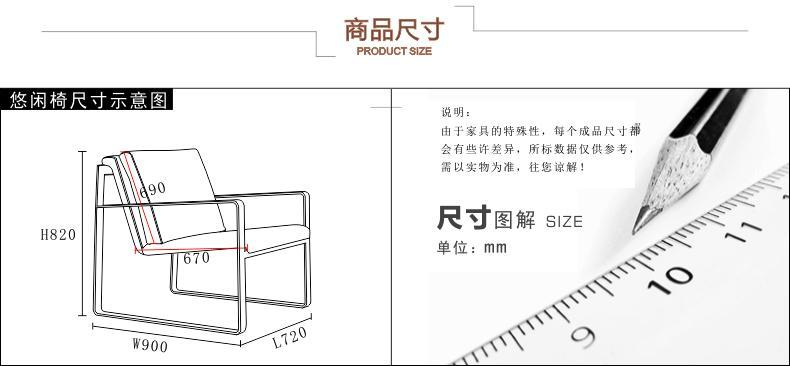 OY-1009时尚不锈钢单椅 8