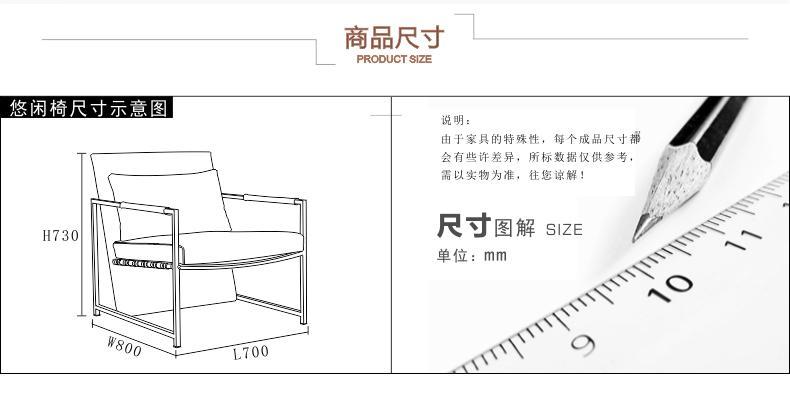 OY-1011时尚不锈钢单椅 10