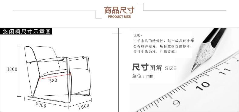 OY-1012时尚不锈钢单椅 8