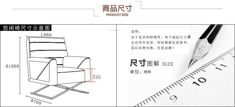 OY-1015時尚不鏽鋼單椅 8