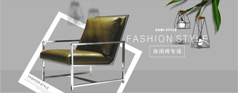OY-1016时尚不锈钢单椅 5