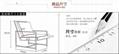 OY-1016时尚不锈钢单椅 9