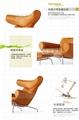 170510-10单人沙发