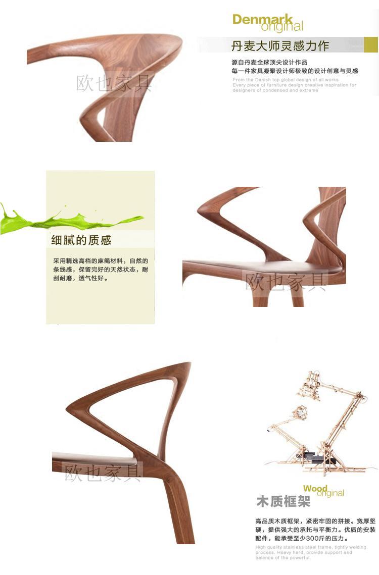 170513-1時尚單椅 18