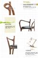 170513-2 chair
