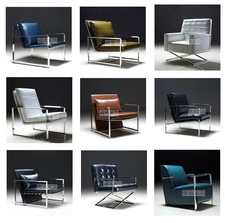 170515-11時尚單椅 10