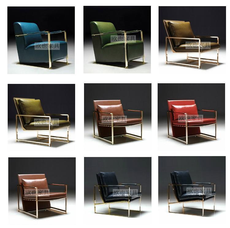 170515-11時尚單椅 14